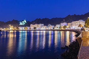 Corniche de Muttrah à Muscat, sultanat d'Oman