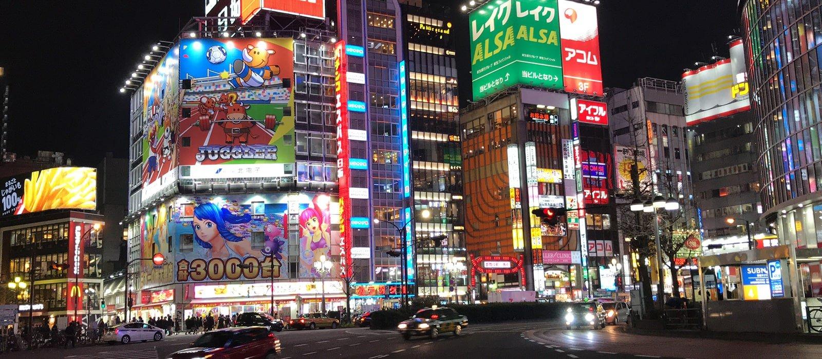 Voyage organisé en petit groupe - Shinjuku - Japon - Agence de voyage Les Routes du Monde