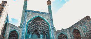 Voyage organisé en petit groupe - Yazd - Iran - Agence de voyage Les Routes du Monde