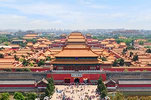 Voyage organisé en petit groupe - Pekin - Chine - Agence de voyage Les Routes du Monde