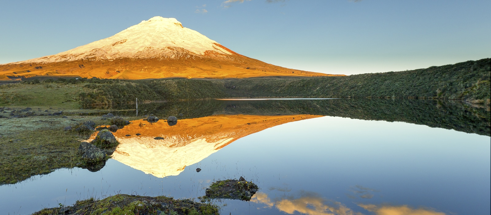 img-diapo-entete - Equateur-1600x700-12.jpg